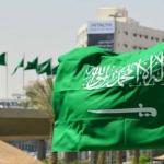 السعودية تؤكد دعمها للقضية الفلسطينية: نرفض المساس بالقدس