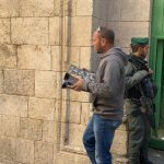 الخارجية الفلسطينية تدين إغلاق وحظر مؤسسات فلسطينية بالقدس المحتلة