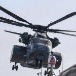 مينيسوتا الأمريكية.. البحث عن طائرة هليكوبتر بعد فقدان الاتصال بها