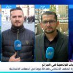 «المستقلة للانتخابات» تؤكد عدم حدوث تجاوزات أو خروقات في الانتخابات الجزائرية