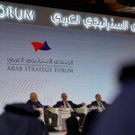 دبي تستضيف المنتدى الاستراتيجي العربي
