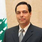 مراسلتنا: اجتماع حاسم لمجلس وزراء لبنان لتحديد مصير الحكومة