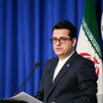 إيران ترفض دعوة ماكرون للإفراج عن محتجزين فرنسيين