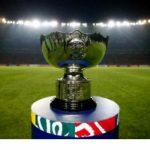 بكين وشنغهاي ضمن 10 مدن صينية تستضيف كأس آسيا 2023