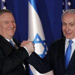 الخارجية الأمريكية: بومبيو يزور إسرائيل الأربعاء المقبل