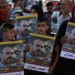 هيئة الأسرى الفلسطينيين: تدهور الوضع الصحي للأسير أحمد زهران