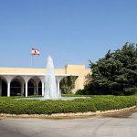 الرئاسة اللبنانية ترد على رؤساء الوزراء السابقين بشأن تشكيل الحكومة