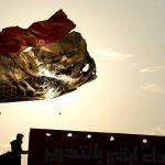 150 نائبا عراقيا يرفضون تولي شخصية حزبية رئاسة الحكومة