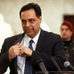 حسان دياب يعلن استقالة الحكومة اللبنانية