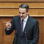اليونان: اتفاق الهجرة بين الاتحاد الأوروبي وتركيا أصبح