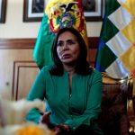 بوليفيا: بلادنا ليست مستعمرة مكسيكية