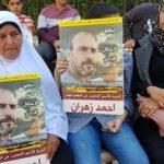 حماس تحذر الاحتلال من الاستمرار في سياسة الإهمال الطبي تجاه الأسرى