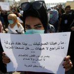 العراقيات يتحدين مقتدى الصدر بالتظاهر وسط بغداد