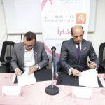 مصر| بروتوكول تعاون بين «مستشفى بهية» و«بنك القاهرة» لدعم محاربات سرطان الثدى