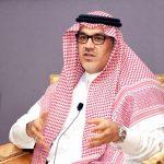 السعودية تستعد لطرح سندات دولية جديدة في موعد قريب ربما يكون في يناير