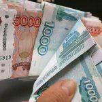 الروبل الروسي يسجل أدنى مستوى في 16 أسبوعا مقابل اليورو