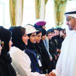 الإمارات الأولى عربيا في تقرير الأمم المتحدة للمساواة بين الجنسين