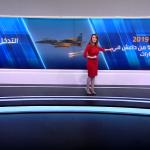 تساؤلات حول التدخل الأمريكي في ليبيا عقب سقوط طائرة مسيرة بطرابلس