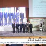 هل تنجح السلطة الوطنية بمنع التزوير في انتخابات الرئاسة الجزائرية؟