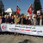 الشعبية تحمل الاحتلال المسؤولية عن حياة الأسير زهران وتطالب بتدخل دولي