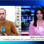 البرلمان العراقي يؤجل جلسات مناقشة قانون الانتخابات