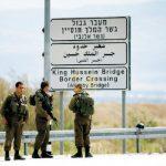 مركز فلسطيني: الاحتلال منع 7984 شخصا من السفر في السنوات الخمس الماضية