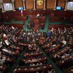 صلاحيات البرلمان التونسي بأيدي الحكومة لمواجهة كورونا
