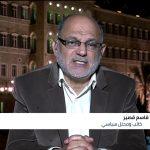 محلل: الضغط الدولي سيدفع فرقاء لبنان للتوصل لتسوية لتشكيل حكومة برئاسة الحريري