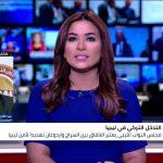 البرلمان الليبي لـ