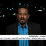 السودان.. مطالب بالتصدي لتهديد