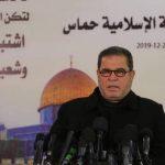 حماس: لا انتخابات بدون القدس ولا استجداء للاحتلال