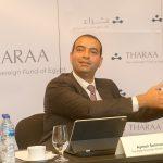 صندوق مصر السيادي يوقع مذكرة تفاهم مع أكتيس للمساعدة في اجتذاب استثمارات