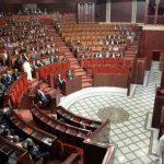 المغرب: لا نحاول فرض الأمر الواقع الأحادي في مجال ترسيم الحدود البحرية الخارجية