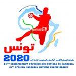 تونس تواجه أنجولا ومصر تصطدم بالجزائر في بطولة أفريقيا لليد