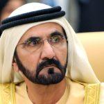 محمد بن راشد يترأس وفد الإمارات بالقمة الخليجية بالسعودية