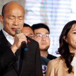مرشح المعارضة في تايوان يقر بهزيمته في انتخابات الرئاسة