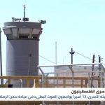 الأسرى الفلسطينيون في سجون الاحتلال يواجهون الموت البطيء