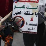 رفض فلسطيني واسع لاعتزام واشنطن الإعلان عن صفقة القرن