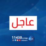مراسلتنا: قوى الأمن اللبنانية تقيم عوازل أمنية لتجنب أعمال الشغب