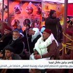 قبائل ليبية ترفض التدخلات التركية.. ومطالبة بإلغاء الاتفاق مع «السراج»