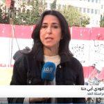 إجراءات أمنية مشددة حول البرلمان اللبناني تمهيداً لإقرار الموازنة