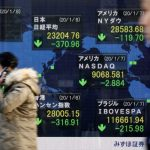 نيكي ينخفض 0.51% في بداية التعامل بطوكيو
