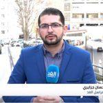 مراسلنا: الجانب الاقتصادي يطغي علي السياسي خلال زيارة أردوغان للجزائر