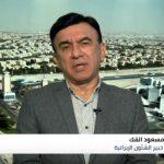 خبير إيراني: الحركة الطلابية تقود الاحتجاجات ضد نظام طهران
