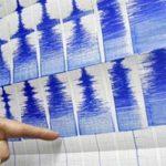 زلزال بقوة 7.5 درجة يضرب جنوبي جزر ألوشيان في ألاسكا الأمريكية