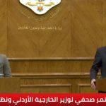 الصفدي: المنطقة تواجه تحديات متصاعدة لا تتحمل حرباً جديدة