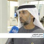 الإمارات: وضعنا استراتيجية للتحول نحو الطاقة النظيفة منذ 3 سنوات