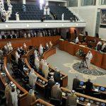 قرار جديد للبرلمان الكويتي بشأن الشركات المتعثرة