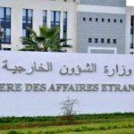 الجزائر تستقبل الخميس اجتماعا لوزراء خارجية دول الجوار الليبي