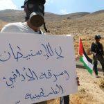 منظمة التحرير: مصادقة الاحتلال على بناء 2200 وحدة استيطانية تطبيقا لصفقة القرن